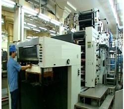 Global Banknote-Printing Machine Market 2019-2025, KBA, Goebel, KOMORI