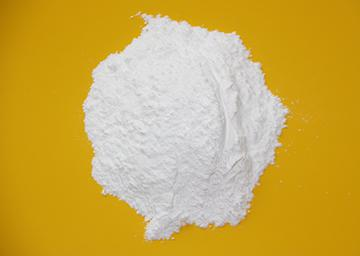 Global Ultra Fine Aluminium Hydroxide Market Analysis, Growth, Demand, Study & Forecast-2019-2025: Huber, Albemarle, Nabaltec, Shandong Aluminium, KC Corp